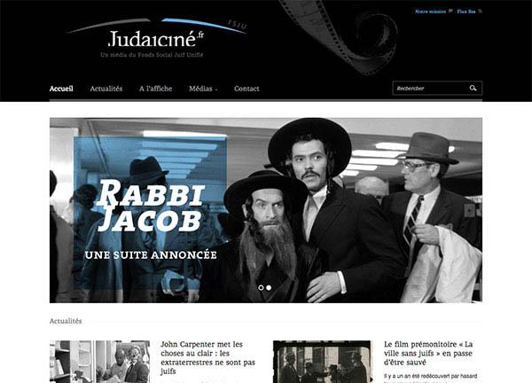 Le site de Judaïciné