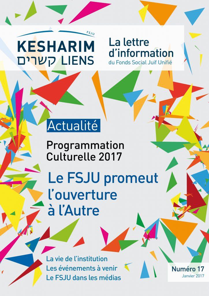 Kesharim - Janvier 2017