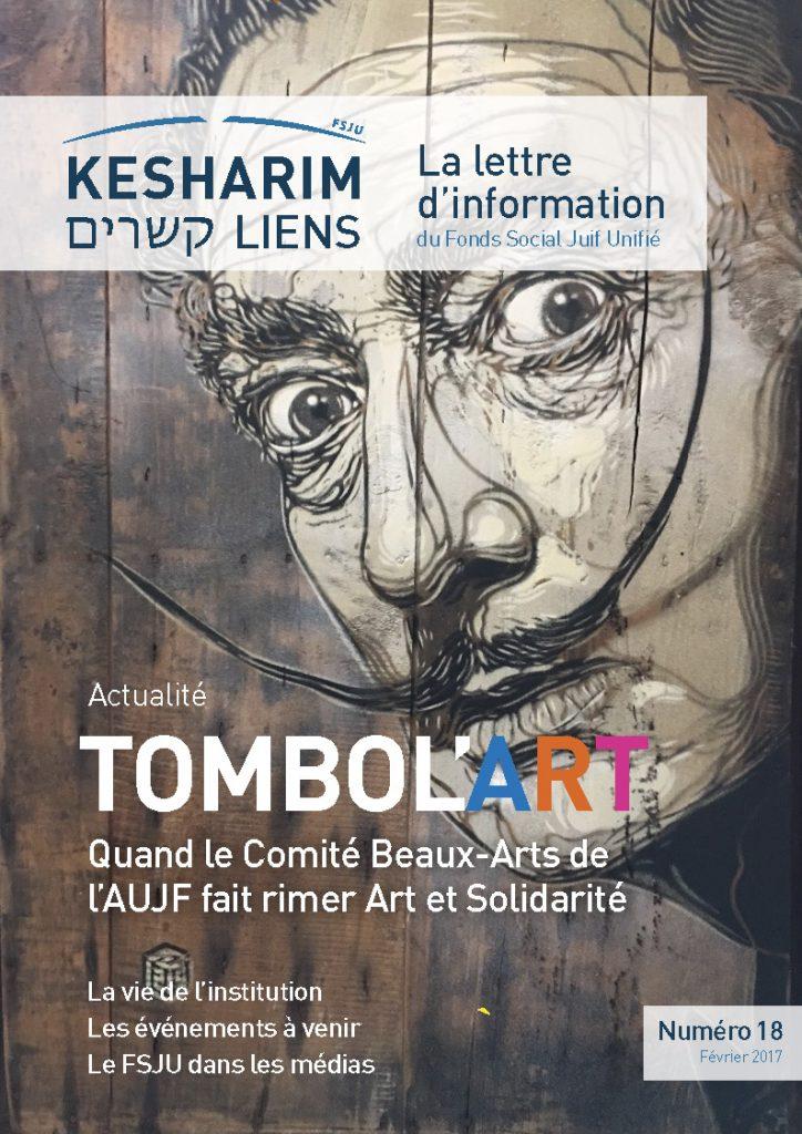 Kesharim - Février 2017