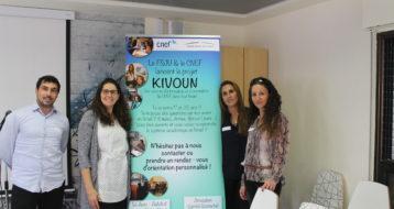 Inauguration du projet « Kivoun »