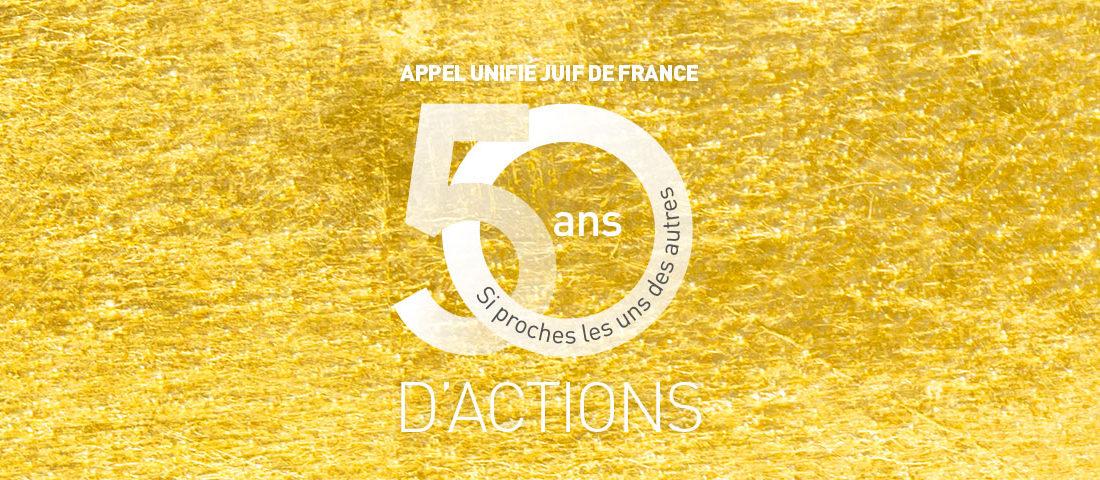 50 ans de l'AUJF