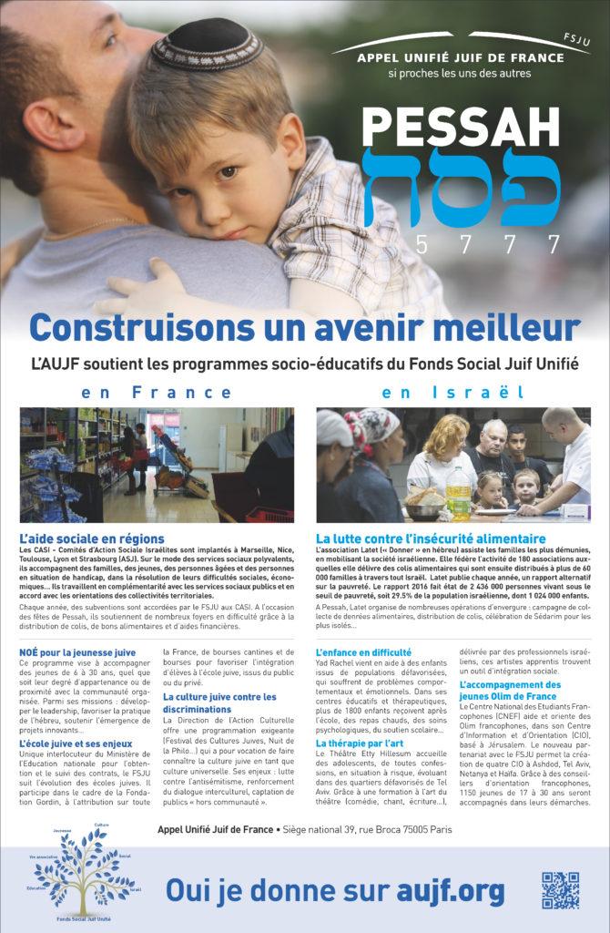 PESSAH 2017 - Construisons un avenir meilleur