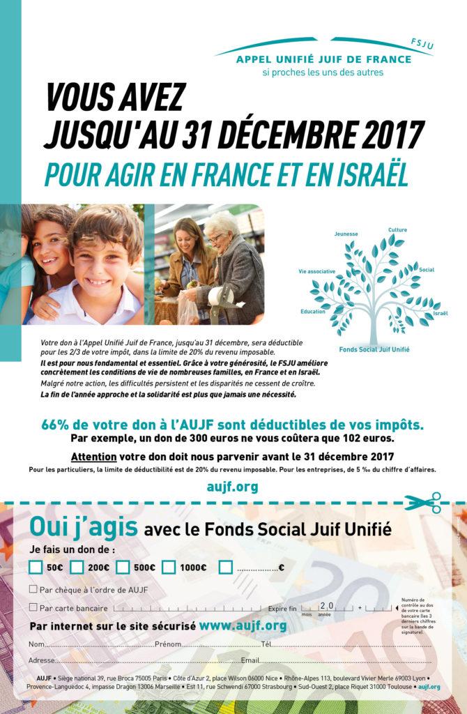 Vous avez jusqu'au 31 décembre 2017 pour agir en France et en Israël