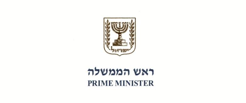 Benyamin Netanyahou félicite le FSJU