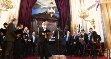 Yom Haatsmaout à la synagogue Buffault